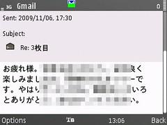 Nokia E72 Messaging