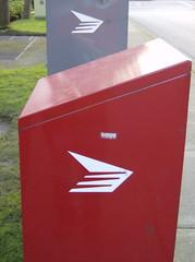 CANDA POST MAIL BOX + RELAY BOX @ ENGLISH BAY