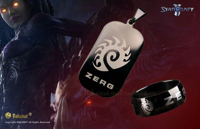 zerg.ring