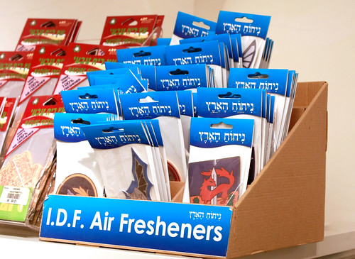 IDF Air Fresheners