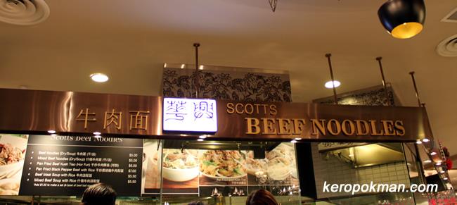 Scotts Beef Noodles