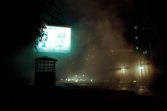 Ceață la Apaca