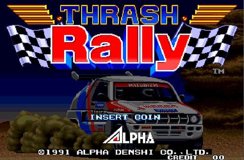 Trash Rally