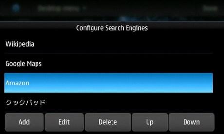 Screenshot-20100119-220743