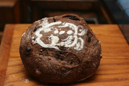 Pane alla Gianduja (Chocolate Hazelnut Sourdough)