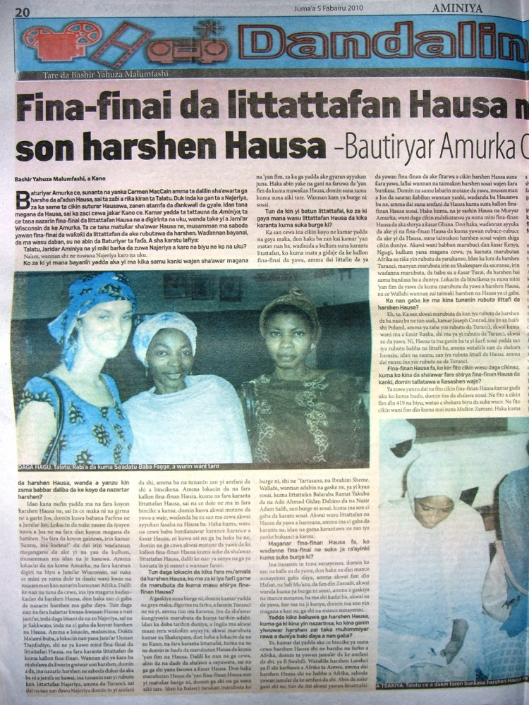 Interview with me in last week's Aminiya (4/5)