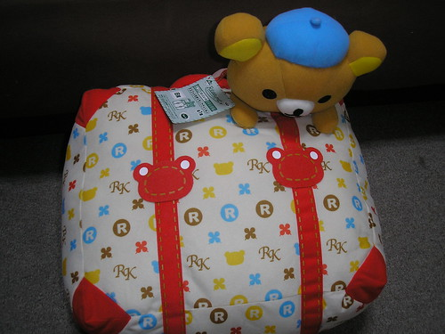 Rilakkuma cushion, won in Lawson, 1st April 2010
