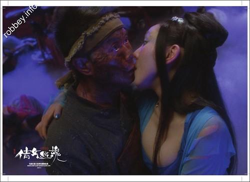 Robbey-ChineseGhostStory009