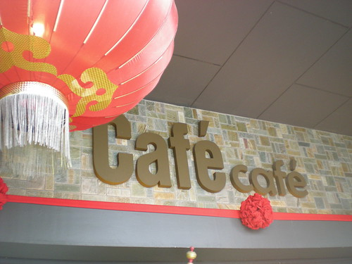 Cafecafe 1