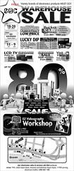 SEC Warehouse Sale III