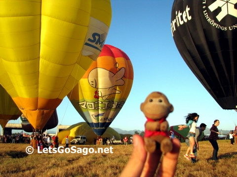 Sago in Hot Air Balloon Festival