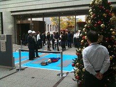 Earthquake (Drill) in Japan