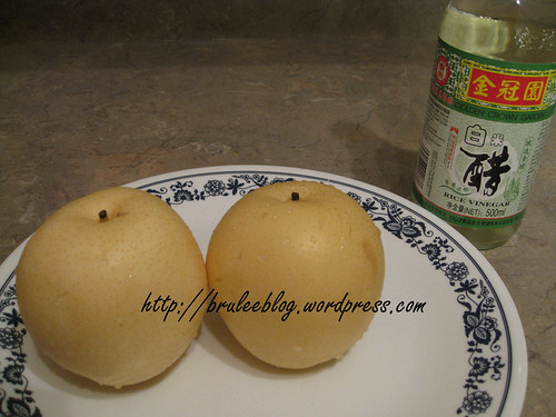 Asian pear and rice wine vinegar