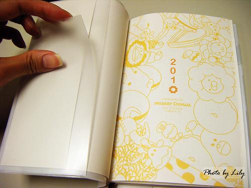 打開來的第一頁封面與書皮夾層。