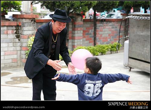 Fan_Syuan_420.jpg