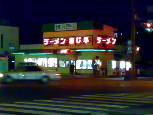 20101217609