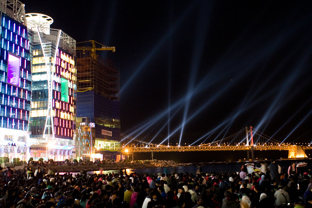 5th Annual Busan Fireworks Festival