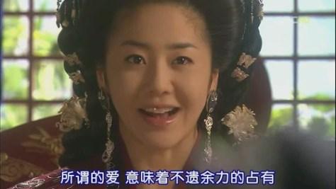 [TSKS][The.Great.Queen.Seondeok][050][KO_CN](105652)