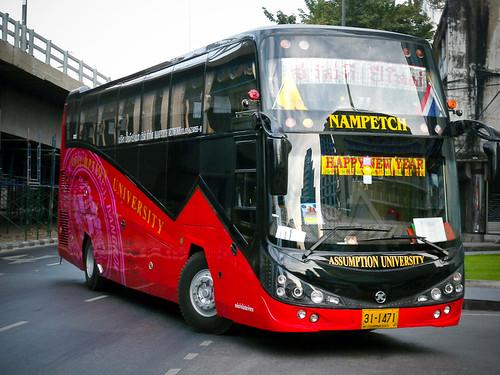 Kässbohrer-Setra Coach in Thailand