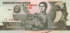 North Korean 1 won note front