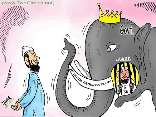 Indian Muslims must take a global leadership of the Islamic world (Cartoon By Yusuf, courtesy - TwoCircles.net.).