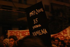 Athens Polytechnic uprising protest 2009 18:29:59.jpg