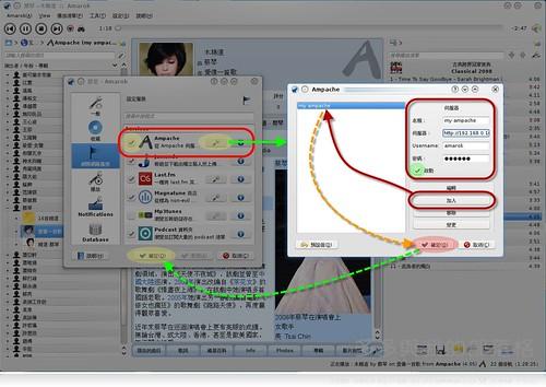 2010-02-19002.jpg
