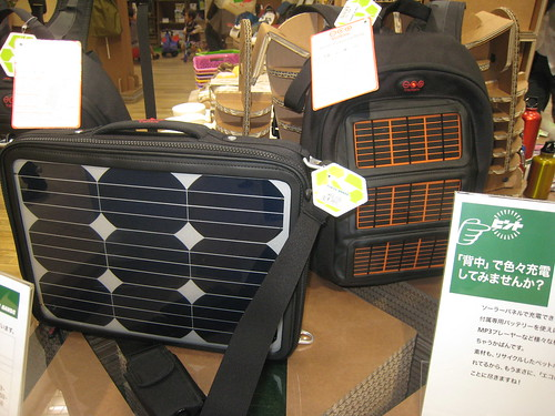 Solar backpack and solar bag