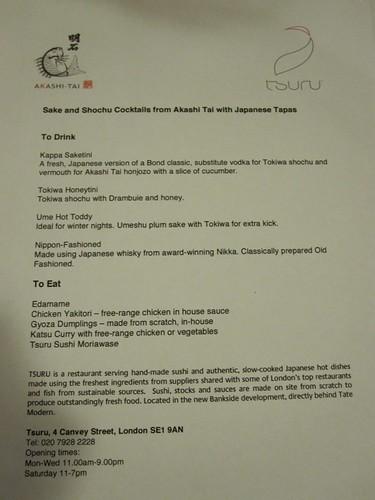 tsuru qype sake menu
