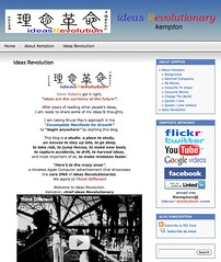 Screen shot 2010-02-21 at 12.27.11 PM