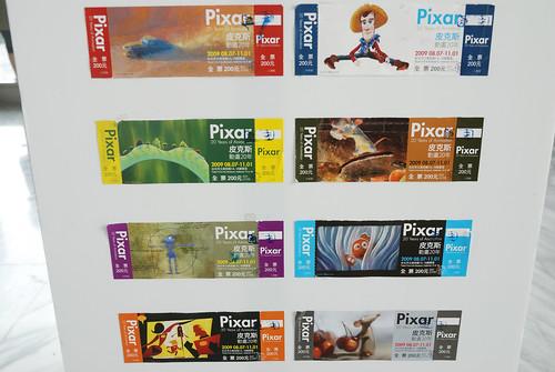 Pixar 門票