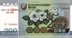 North Korean 200 won note front