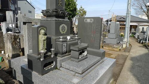 narita cemetery