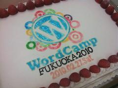 WordCamp Fukuoka Cake