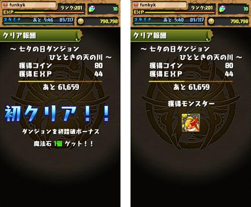 20130707091726