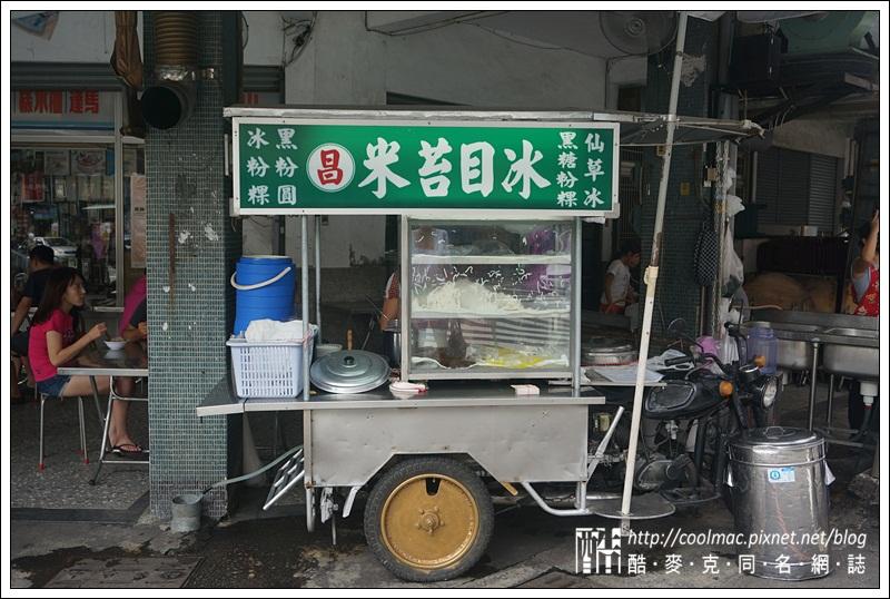昌米苔目冰