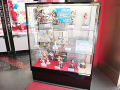 """Akihabara May 8 • <a style=""""font-size:0.8em;"""" href=""""http://www.flickr.com/photos/66379360@N02/8934385831/"""" target=""""_blank"""">View on Flickr</a>"""