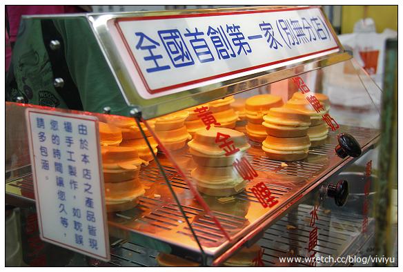 [台北.美食]同心圓.水晶紅豆餅~爆漿內餡.水晶麻糬軟QQ @VIVIYU小世界