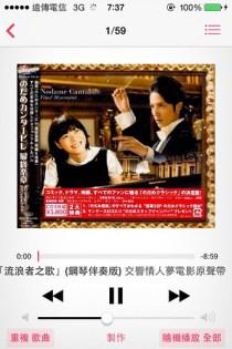 音樂-01