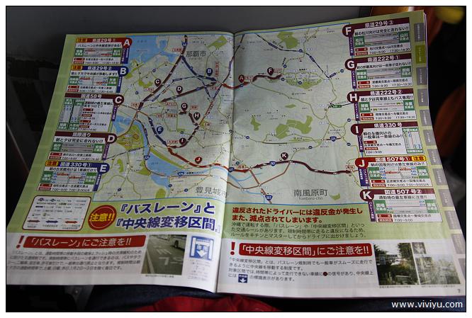 旅遊,日本,沖繩,租車,自駕 @VIVIYU小世界