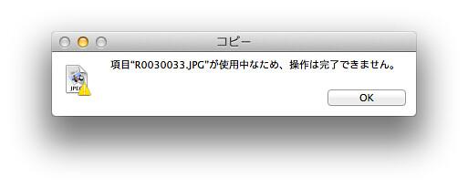 スクリーンショット 2013-10-26 15.40.16