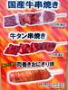 Photo:#2031 snack menu By
