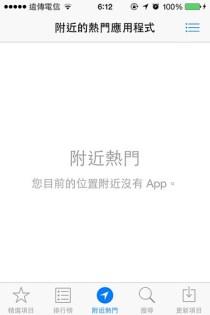 App Store-02
