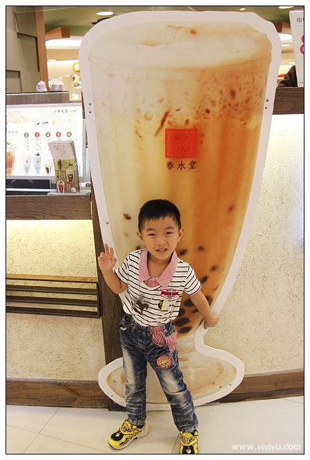 [約訪]春水堂.桃二航店~春水癮城.集滿36店可享免費一年喝珍奶 @VIVIYU小世界