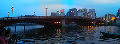 """nagashi 3 • <a style=""""font-size:0.8em;"""" href=""""http://www.flickr.com/photos/66379360@N02/9553054658/"""" target=""""_blank"""">View on Flickr</a>"""