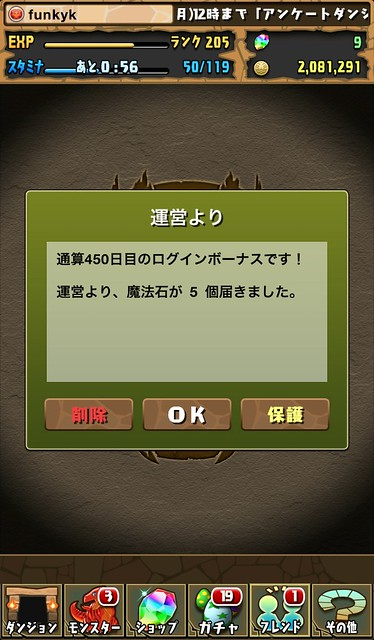 20130803031336