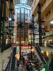 Haifa - mall at the bottom of Ben Gurion Blvd