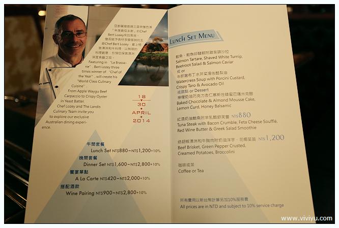[約訪.台北]亞都麗緻飯店.巴賽麗廳~2014澳洲明星主廚饗宴-Chef Bert Lozey @VIVIYU小世界