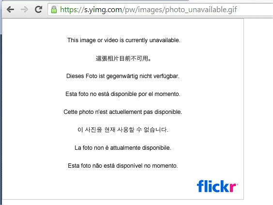 Flickr - This image or video is currently unavailable