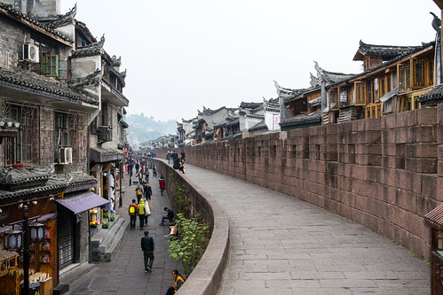 Hunan - Fenghuang